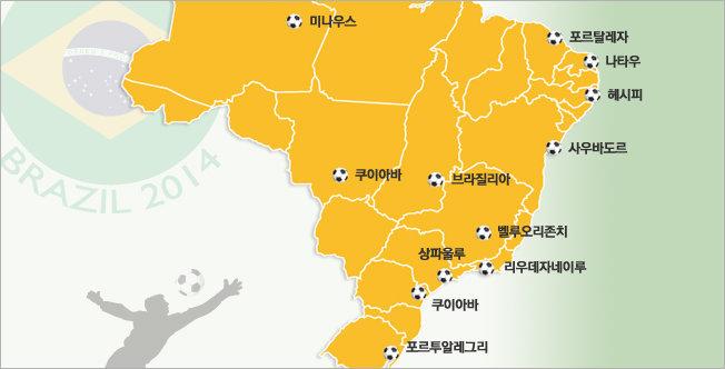 브라질 지도 및 도시별 경기장 위치