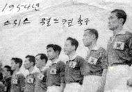 1954년 스위스 월드컵 첫 진출