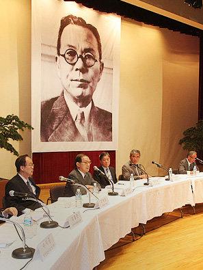 탄생 120주년 기념 학술대회
