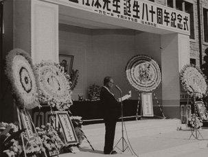 인촌선생 탄신 80주년 기념