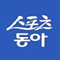 """[스타일리포트②] """"나도 유인영처럼…"""" 전문가의 '꿀팁'"""