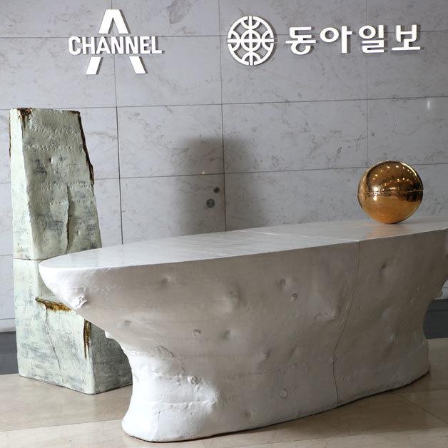 한국의 상 이미지